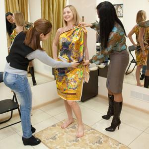 Ателье по пошиву одежды Куйбышево