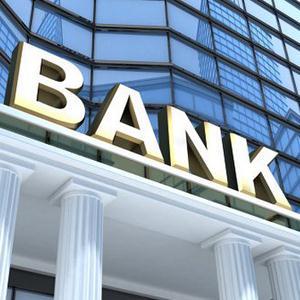 Банки Куйбышево