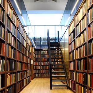 Библиотеки Куйбышево