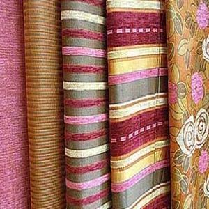 Магазины ткани Куйбышево