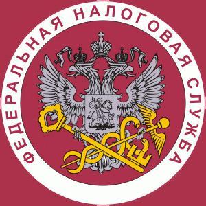 Налоговые инспекции, службы Куйбышево