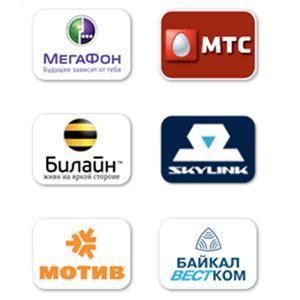 Операторы сотовой связи Куйбышево