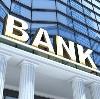Банки в Куйбышево