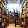 Библиотеки в Куйбышево