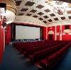 Кинотеатры в Куйбышево