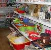 Магазины хозтоваров в Куйбышево