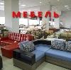 Магазины мебели в Куйбышево