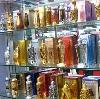 Парфюмерные магазины в Куйбышево