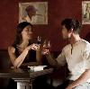 Рестораны, кафе, бары в Куйбышево