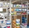 Строительные магазины в Куйбышево