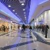 Торговые центры в Куйбышево