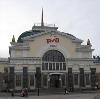 Железнодорожные вокзалы в Куйбышево