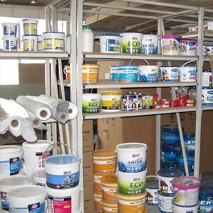 Строительные магазины Куйбышево