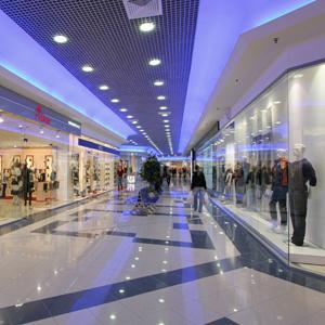Торговые центры Куйбышево