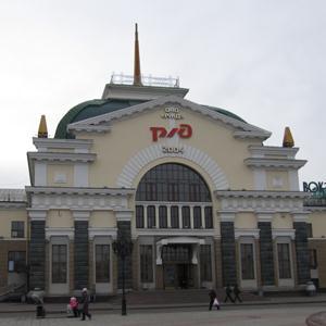 Железнодорожные вокзалы Куйбышево