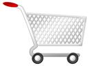 Джем - иконка «продажа» в Куйбышево